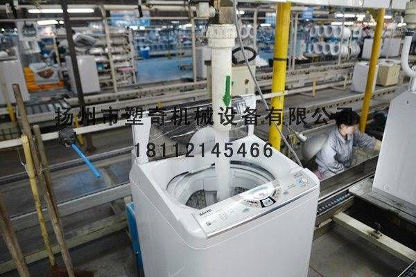洗衣机装配线